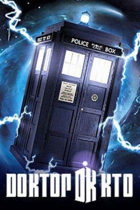 Скачать сериал Доктор Кто / Doctor Who - 10 сезон (2016)