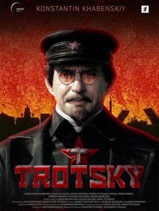Скачать сериал Троцкий [2017]