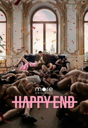 Скачать сериал Happy End (2021)